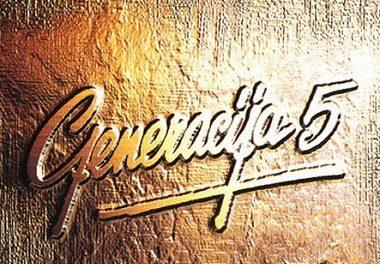 Концерт – Генерација 5 – Алексинац