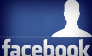 Вирус на Фејсбуку – Упозорење