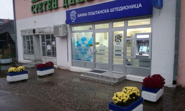 Отварање поштанске штедионице