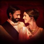 Дан заљубљених – Биоскоп