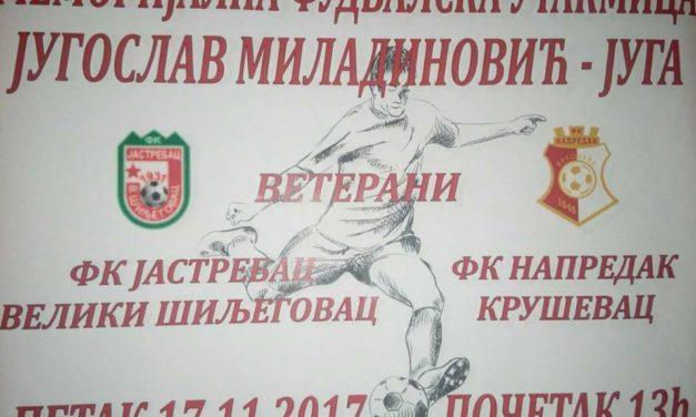 Меморијална фудбалска утакмица – Југослав Миладиновић Југа