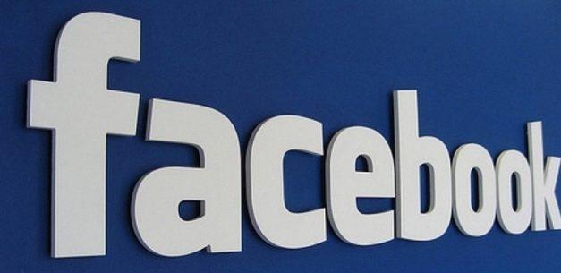 Како сакрити заједничке пријатеље на Фејсбуку